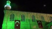 Mehmetçik için camilerde Fetih suresi okundu - ÇORUM