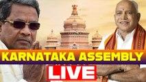 Karnataka Assembly Session - LIVE 12-10-2019