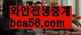【로우컷팅 】【 몰디브바둑이주소】【 rkfh321.com】♂️풀팟홀덤아이폰【♪ www.ggoool.com♪ 】풀팟홀덤아이폰ಈ pc홀덤ಈ  ᙶ pc바둑이 ᙶ pc포커풀팟홀덤ಕ홀덤족보ಕᙬ온라인홀덤ᙬ홀덤사이트홀덤강좌풀팟홀덤아이폰풀팟홀덤토너먼트홀덤스쿨કક강남홀덤કક홀덤바홀덤바후기✔오프홀덤바✔గ서울홀덤గ홀덤바알바인천홀덤바✅홀덤바딜러✅압구정홀덤부평홀덤인천계양홀덤대구오프홀덤 ᘖ 강남텍사스홀덤 ᘖ 분당홀덤바둑이포커pc방ᙩ온라인바둑이ᙩ온라인포커도박pc방불법pc방사