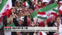 Iranian women attend football match for first time in 38 years