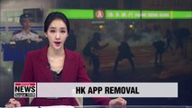 Tim Cook defends decision to remove Hong Kong mapping app