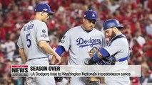Ryu Hyun-jin heads to open market as LA Dodgers collapse in postseason