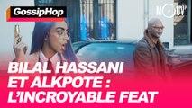 Bilal Hassani et Alkpote: l'incroyable feat