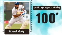 Virat Kohli The Bradman of The Current Era | Oneindia Kannada