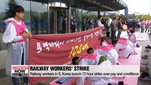Railway workers in S. Korea launch 72 hour strike over pay and conditions