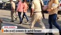लट्ठ से पीटते हुए पुलिस ने निकाला जुलूस