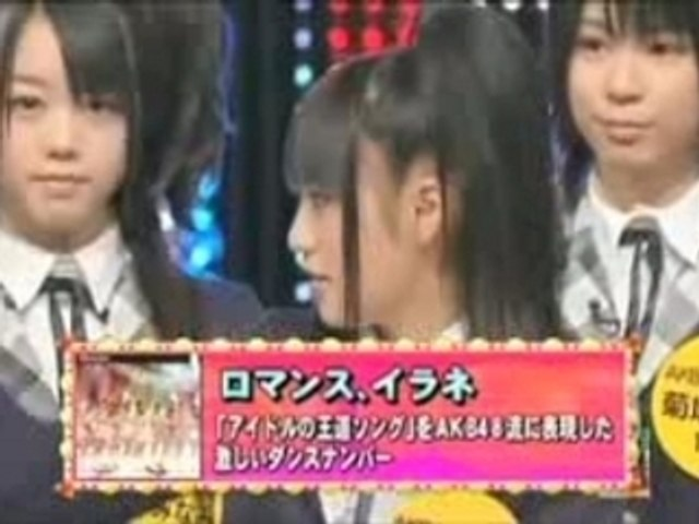 SKE48 no Ebi-Friday Night Episode 6 - AIDOL