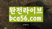 【로우컷팅 】【 클로버바둑이게임】【 rkfh321.com】 ᘖ 강남텍사스홀덤 ᘖ 【♂️ www.ggoool.com ♂️】 ᘖ 강남텍사스홀덤 ᘖ ಈ pc홀덤ಈ  ᙶ pc바둑이 ᙶ pc포커풀팟홀덤ಕ홀덤족보ಕᙬ온라인홀덤ᙬ홀덤사이트홀덤강좌풀팟홀덤아이폰풀팟홀덤토너먼트홀덤스쿨કક강남홀덤કક홀덤바홀덤바후기✔오프홀덤바✔గ서울홀덤గ홀덤바알바인천홀덤바✅홀덤바딜러✅압구정홀덤부평홀덤인천계양홀덤대구오프홀덤 ᘖ 강남텍사스홀덤 ᘖ 분당홀덤바둑이포커pc방ᙩ온라인바둑이ᙩ온라