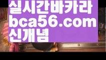 {{모바일pc홀덤}}【로우컷팅 】♀️ಠ 모바일바둑이ಠ 【www.ggoool.com 】ಠ 모바일바둑이ಠ ಈ pc홀덤ಈ  ᙶ pc바둑이 ᙶ pc포커풀팟홀덤ಕ홀덤족보ಕᙬ온라인홀덤ᙬ홀덤사이트홀덤강좌풀팟홀덤아이폰풀팟홀덤토너먼트홀덤스쿨કક강남홀덤કક홀덤바홀덤바후기✔오프홀덤바✔గ서울홀덤గ홀덤바알바인천홀덤바✅홀덤바딜러✅압구정홀덤부평홀덤인천계양홀덤대구오프홀덤 ᘖ 강남텍사스홀덤 ᘖ 분당홀덤바둑이포커pc방ᙩ온라인바둑이ᙩ온라인포커도박pc방불법pc방사행성pc방성인pc로우