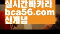 【부평홀덤】【로우컷팅 】홀덤스쿨【∀ www.ggoool.com ∀】홀덤스쿨ಈ pc홀덤ಈ  ᙶ pc바둑이 ᙶ pc포커풀팟홀덤ಕ홀덤족보ಕᙬ온라인홀덤ᙬ홀덤사이트홀덤강좌풀팟홀덤아이폰풀팟홀덤토너먼트홀덤스쿨કક강남홀덤કક홀덤바홀덤바후기✔오프홀덤바✔గ서울홀덤గ홀덤바알바인천홀덤바✅홀덤바딜러✅압구정홀덤부평홀덤인천계양홀덤대구오프홀덤 ᘖ 강남텍사스홀덤 ᘖ 분당홀덤바둑이포커pc방ᙩ온라인바둑이ᙩ온라인포커도박pc방불법pc방사행성pc방성인pc로우바둑이pc게임성인바둑이한게임포커