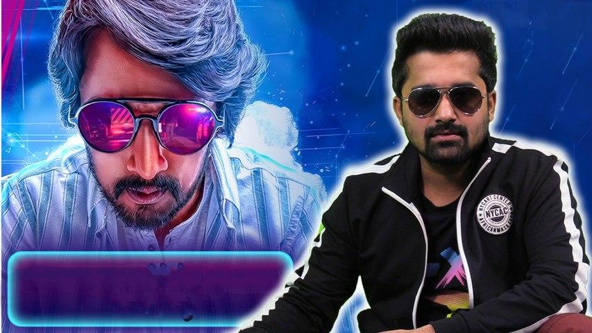 Bigg Boss Kannada 7  Spoof    FILMIBEAT KANNADA