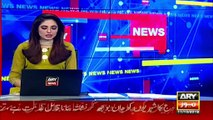 Federal Cabinet meeting date changed due to PM Iran visit
