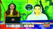 Slip of tongue? Marriyum terms Nawaz 'selected PM'