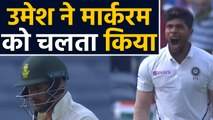 India vs South Africa, 2nd Test : Aiden Markram Walks out for Duck, Umesh Yadav Strikes   वनइंडिया