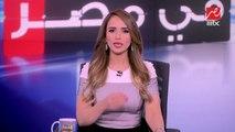 مقدمة الإعلامية ياسمين سعيد عن أضرار التدخين والسجائر الإلكترونية