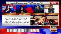 Nawaz Sharif relies more heavily on Fazlur Rehman, Usman Dar