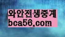 【pc바둑이】【로우컷팅 】ᙩ온라인바둑이ᙩ【♂️ www.ggoool.com ♂️】ᙩ온라인바둑이ᙩಈ pc홀덤ಈ  ᙶ pc바둑이 ᙶ pc포커풀팟홀덤ಕ홀덤족보ಕᙬ온라인홀덤ᙬ홀덤사이트홀덤강좌풀팟홀덤아이폰풀팟홀덤토너먼트홀덤스쿨કક강남홀덤કક홀덤바홀덤바후기✔오프홀덤바✔గ서울홀덤గ홀덤바알바인천홀덤바✅홀덤바딜러✅압구정홀덤부평홀덤인천계양홀덤대구오프홀덤 ᘖ 강남텍사스홀덤 ᘖ 분당홀덤바둑이포커pc방ᙩ온라인바둑이ᙩ온라인포커도박pc방불법pc방사행성pc방성인pc로우바둑이pc게