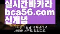 {{적토마블랙게임}}【로우컷팅 】적토마주소【www.ggoool.com 】적토마주소ಈ pc홀덤ಈ  ᙶ pc바둑이 ᙶ pc포커풀팟홀덤ಕ홀덤족보ಕᙬ온라인홀덤ᙬ홀덤사이트홀덤강좌풀팟홀덤아이폰풀팟홀덤토너먼트홀덤스쿨કક강남홀덤કક홀덤바홀덤바후기✔오프홀덤바✔గ서울홀덤గ홀덤바알바인천홀덤바✅홀덤바딜러✅압구정홀덤부평홀덤인천계양홀덤대구오프홀덤 ᘖ 강남텍사스홀덤 ᘖ 분당홀덤바둑이포커pc방ᙩ온라인바둑이ᙩ온라인포커도박pc방불법pc방사행성pc방성인pc로우바둑이pc게임성인바둑