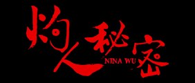 NINA WU (2019) Trailer VO - CHINA
