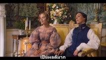 หนังเลสเบี้ยน เจนเทิลแมนแจ๊ค Ep 3 (1/6) ซับไทย