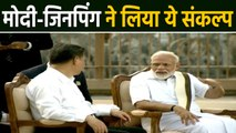 PM Modi-xi jinping में ढाई घंटे Dinner पर चर्चा,terrorism के मुद्दे पर हुई बात | वनइंडिया हिंदी