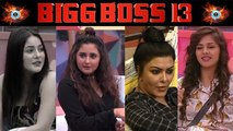 Bigg Boss 13 First Elimination: THIS Contestant Gets EVICTED From Salman Khan's Show? |FilmiBeat