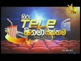 Amila Senehasa TeleFilm 12-10-2019