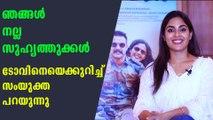 Samyuktha Menon Interview | സംയുക്ത മേനോൻ മനസ്സ് തുറക്കുന്നു | FilmiBeat Malayalam