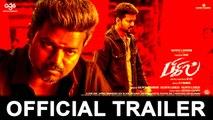 Bigil Official Trailer | Thalapathy Vijay | Nayanthara | Atlee | AGS