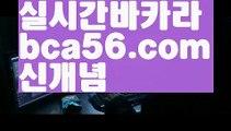 【강남텍사스홀덤】【로우컷팅 】성인 ᙶ pc바둑이 ᙶ 【www.ggoool.com 】성인 ᙶ pc바둑이 ᙶ ಈ pc홀덤ಈ  ᙶ pc바둑이 ᙶ pc포커풀팟홀덤ಕ홀덤족보ಕᙬ온라인홀덤ᙬ홀덤사이트홀덤강좌풀팟홀덤아이폰풀팟홀덤토너먼트홀덤스쿨કક강남홀덤કક홀덤바홀덤바후기✔오프홀덤바✔గ서울홀덤గ홀덤바알바인천홀덤바✅홀덤바딜러✅압구정홀덤부평홀덤인천계양홀덤대구오프홀덤 ᘖ 강남텍사스홀덤 ᘖ 분당홀덤바둑이포커pc방ᙩ온라인바둑이ᙩ온라인포커도박pc방불법pc방사행성pc방성인pc로