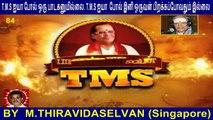 T M Soundararajan Legend- பாட்டுத்தலைவன் டி.எம்.எஸ் Episode - 84