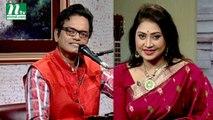 Aaj Sokaler Gaane | G | P | EP 761 | Musical Program