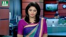 NTV Modhyanner Khobor | 12 October 2019
