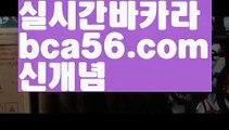 {{사설홀덤}}【로우컷팅 】분당홀덤【♂️ www.ggoool.com♂️ 】분당홀덤ಈ pc홀덤ಈ  ᙶ pc바둑이 ᙶ pc포커풀팟홀덤ಕ홀덤족보ಕᙬ온라인홀덤ᙬ홀덤사이트홀덤강좌풀팟홀덤아이폰풀팟홀덤토너먼트홀덤스쿨કક강남홀덤કક홀덤바홀덤바후기✔오프홀덤바✔గ서울홀덤గ홀덤바알바인천홀덤바✅홀덤바딜러✅압구정홀덤부평홀덤인천계양홀덤대구오프홀덤 ᘖ 강남텍사스홀덤 ᘖ 분당홀덤바둑이포커pc방ᙩ온라인바둑이ᙩ온라인포커도박pc방불법pc방사행성pc방성인pc로우바둑이pc게임성인바둑이한
