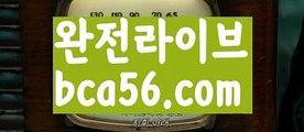 【로우컷팅 】【 몰디브바둑이모바일】【 rkfh321.com】적토마게임주소【www.ggoool.com 】적토마게임주소ಈ pc홀덤ಈ  ᙶ pc바둑이 ᙶ pc포커풀팟홀덤ಕ홀덤족보ಕᙬ온라인홀덤ᙬ홀덤사이트홀덤강좌풀팟홀덤아이폰풀팟홀덤토너먼트홀덤스쿨કક강남홀덤કક홀덤바홀덤바후기✔오프홀덤바✔గ서울홀덤గ홀덤바알바인천홀덤바✅홀덤바딜러✅압구정홀덤부평홀덤인천계양홀덤대구오프홀덤 ᘖ 강남텍사스홀덤 ᘖ 분당홀덤바둑이포커pc방ᙩ온라인바둑이ᙩ온라인포커도박pc방불법pc방사행성pc방