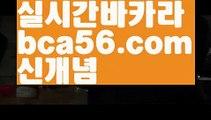 【핸드폰바둑이】【로우컷팅 】ಈ pc홀덤ಈ 【↗↗www.ggoool.com↗↗ 】ಈ pc홀덤ಈ  바둑이 포커 고스톱 ಕ홀덤족보ಕ કક강남홀덤કક ಈ 적토마모바일ಈ  적토마사이트ᙚ ᘇ배터리게임ᘇ ಈ pc홀덤ಈ  ᙶ pc바둑이 ᙶ pc포커풀팟홀덤ಕ홀덤족보ಕᙬ온라인홀덤ᙬ홀덤사이트 풀팟홀덤아이폰풀팟홀덤토너먼트홀덤스쿨કક강남홀덤કક홀덤바홀덤바후기✔오프홀덤바✔గ서울홀덤గ홀덤바알바인천홀덤바✅홀덤바딜러✅압구정홀덤부평홀덤인천계양홀덤대구오프홀덤 ᘖ 강남텍사스홀덤 ᘖ 분