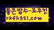 【풀팟홀덤아이폰】【로우컷팅 】홀덤바【∮ www.ggoool.com∮ 】홀덤바ಈ pc홀덤ಈ  ᙶ pc바둑이 ᙶ pc포커풀팟홀덤ಕ홀덤족보ಕᙬ온라인홀덤ᙬ홀덤사이트홀덤강좌풀팟홀덤아이폰풀팟홀덤토너먼트홀덤스쿨કક강남홀덤કક홀덤바홀덤바후기✔오프홀덤바✔గ서울홀덤గ홀덤바알바인천홀덤바✅홀덤바딜러✅압구정홀덤부평홀덤인천계양홀덤대구오프홀덤 ᘖ 강남텍사스홀덤 ᘖ 분당홀덤바둑이포커pc방ᙩ온라인바둑이ᙩ온라인포커도박pc방불법pc방사행성pc방성인pc로우바둑이pc게임성인바둑이한게