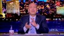 صندوق النقد: مصر نجحت في إنجاز برنامج الإصلاح الاقتصادي واحتواء التضخم على مدار 3 سنوات