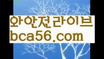 {{바닐라pc방}}【로우컷팅 】홀덤바【∮ www.ggoool.com∮ 】홀덤바ಈ pc홀덤ಈ  ᙶ pc바둑이 ᙶ pc포커풀팟홀덤ಕ홀덤족보ಕᙬ온라인홀덤ᙬ홀덤사이트홀덤강좌풀팟홀덤아이폰풀팟홀덤토너먼트홀덤스쿨કક강남홀덤કક홀덤바홀덤바후기✔오프홀덤바✔గ서울홀덤గ홀덤바알바인천홀덤바✅홀덤바딜러✅압구정홀덤부평홀덤인천계양홀덤대구오프홀덤 ᘖ 강남텍사스홀덤 ᘖ 분당홀덤바둑이포커pc방ᙩ온라인바둑이ᙩ온라인포커도박pc방불법pc방사행성pc방성인pc로우바둑이pc게임성인바둑이한게임
