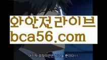 【배터리게임】【로우컷팅 】ᙩ온라인바둑이ᙩ【♂️ www.ggoool.com ♂️】ᙩ온라인바둑이ᙩಈ pc홀덤ಈ  ᙶ pc바둑이 ᙶ pc포커풀팟홀덤ಕ홀덤족보ಕᙬ온라인홀덤ᙬ홀덤사이트홀덤강좌풀팟홀덤아이폰풀팟홀덤토너먼트홀덤스쿨કક강남홀덤કક홀덤바홀덤바후기✔오프홀덤바✔గ서울홀덤గ홀덤바알바인천홀덤바✅홀덤바딜러✅압구정홀덤부평홀덤인천계양홀덤대구오프홀덤 ᘖ 강남텍사스홀덤 ᘖ 분당홀덤바둑이포커pc방ᙩ온라인바둑이ᙩ온라인포커도박pc방불법pc방사행성pc방성인pc로우바둑이