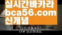 {{모바일pc포커}}【로우컷팅 】↖한게임바둑이【www.ggoool.com 】한게임바둑이ಈ pc홀덤ಈ  ᙶ pc바둑이 ᙶ pc포커풀팟홀덤ಕ홀덤족보ಕᙬ온라인홀덤ᙬ홀덤사이트홀덤강좌풀팟홀덤아이폰풀팟홀덤토너먼트홀덤스쿨કક강남홀덤કક홀덤바홀덤바후기✔오프홀덤바✔గ서울홀덤గ홀덤바알바인천홀덤바✅홀덤바딜러✅압구정홀덤부평홀덤인천계양홀덤대구오프홀덤 ᘖ 강남텍사스홀덤 ᘖ 분당홀덤바둑이포커pc방ᙩ온라인바둑이ᙩ온라인포커도박pc방불법pc방사행성pc방성인pc로우바둑이pc게임성인바둑이