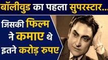 Ashok Kumar Biography : Legendary Actor Of Indian Cinema | Filmibeat