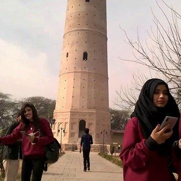 Hiran Minar Sheikhupura Fort Punjab Pakistan