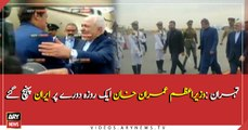 PM Imran Khan reaches Iran for a day visit