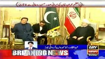 PM Imran Khan meets President Iran Hassan Rouhani
