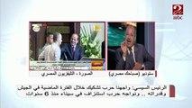 #صباحك_مصري   اللواء عادل العمدة: شعب مصر لا ينكسر