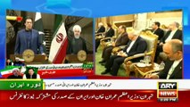 PM Imran Khan and President Iran Hassan Rouhani joint Press Conference