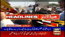 ARY News Headlines | Sindh CM reviews cleanliness drive in Karachi | 3 PM | 13 October 2019