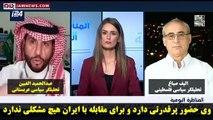 Israel i24 Arab debate Palestinian-Saudi expert: Iran, Region, Farsi sub مناظره درشبکه اسرائیل