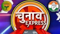 Maharashtra, Haryana elections की हर खबर देखिए कुछ मिनटों में | वनइंडिया हिंदी